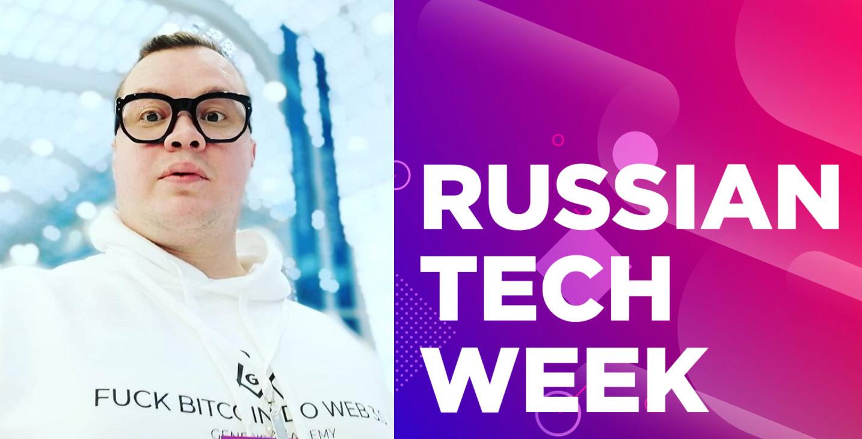 Боев Илья.#TechWeek19.Сколково